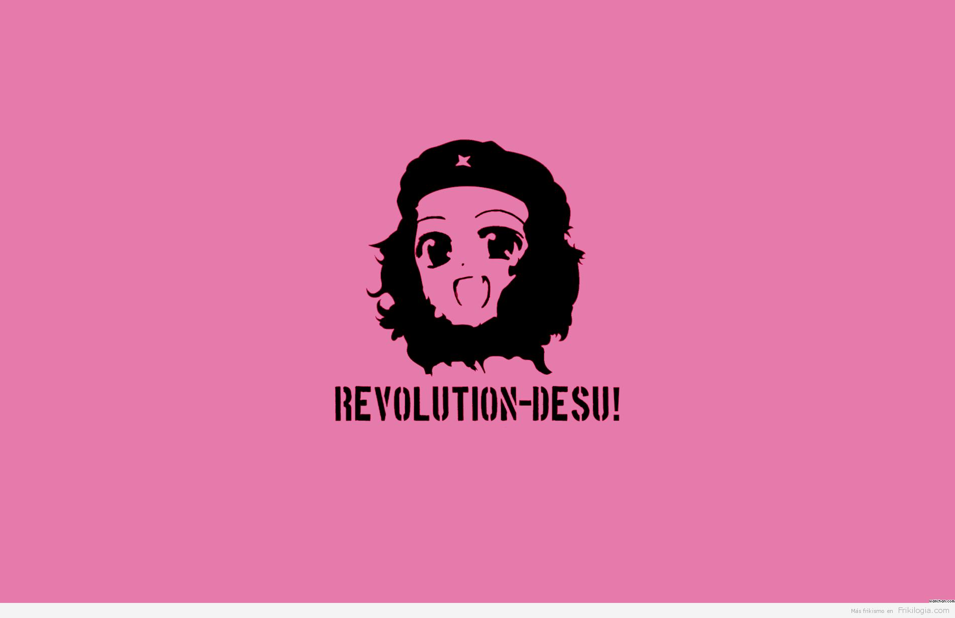 59396-revolution-desu