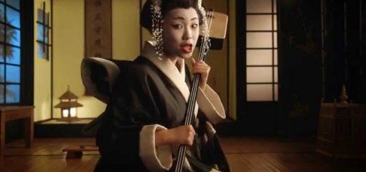 Totowu: la Geisha bipolar